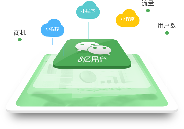 亚洲必赢官网 10