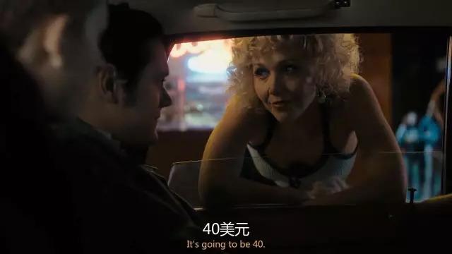 必赢娱乐棋牌 23
