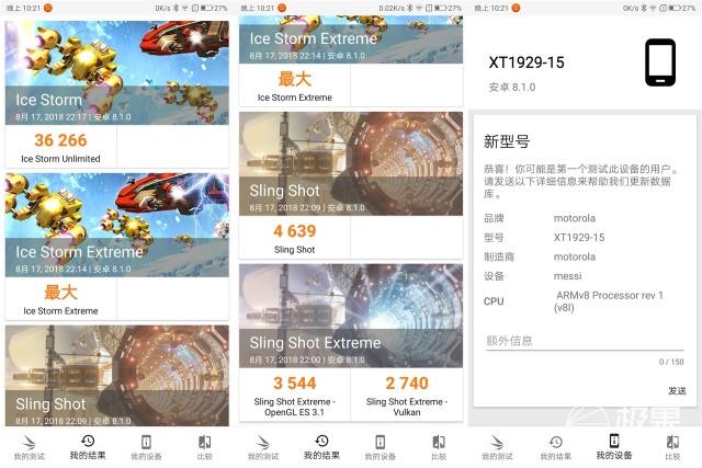 美高梅4858官方网站 94
