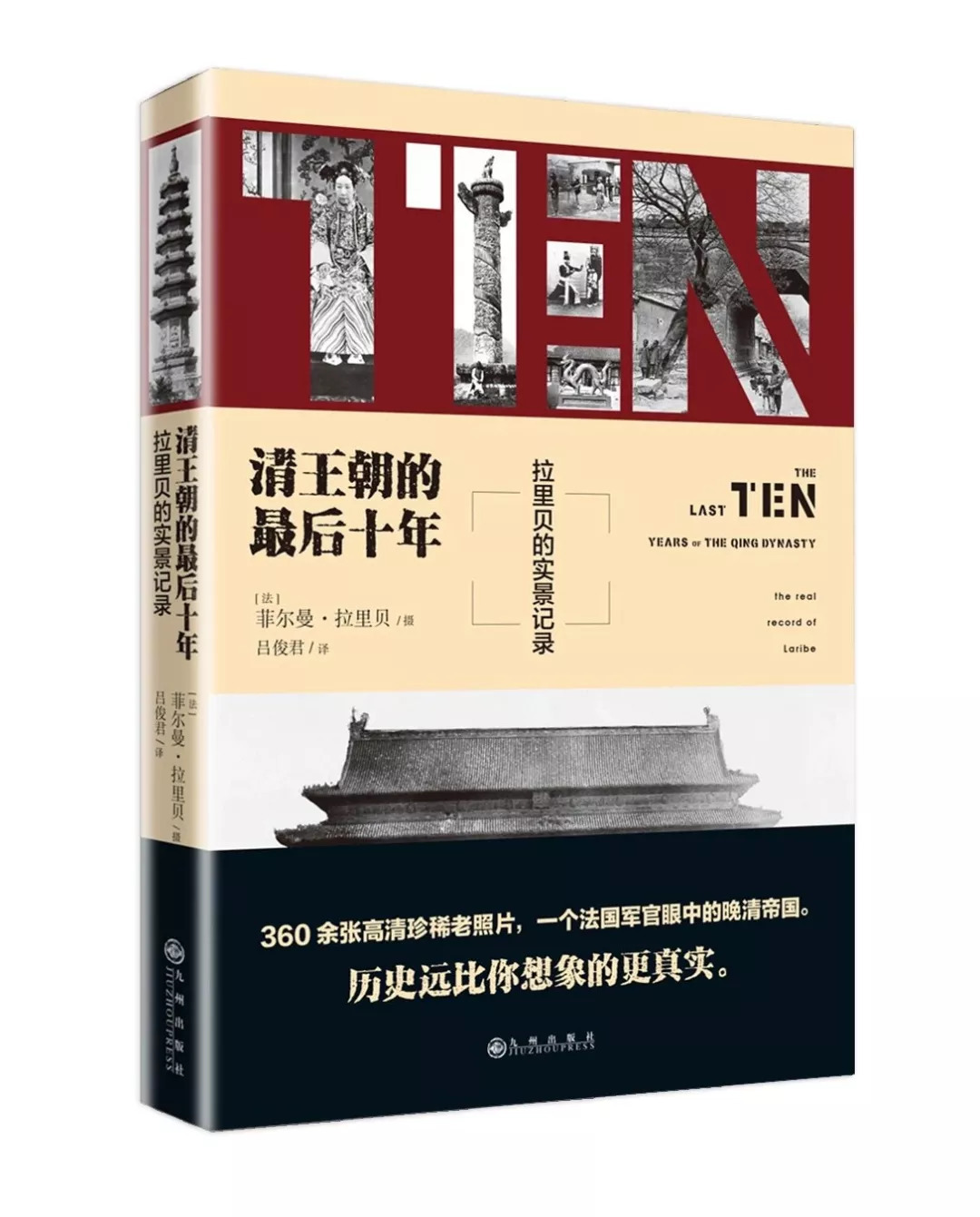 betway必威登录入口 8