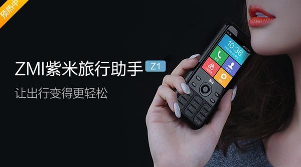 皇家赌场手机版 3