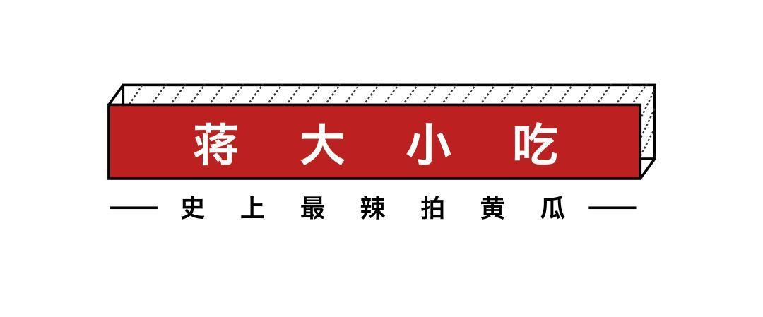 必威体育 77