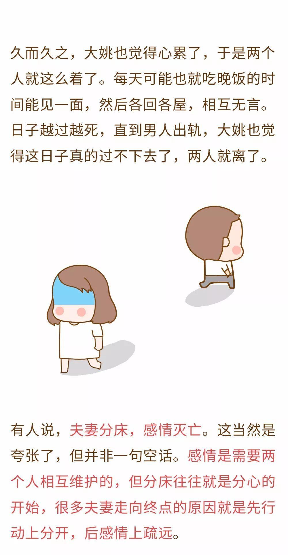 美高梅手机版官方网站 7