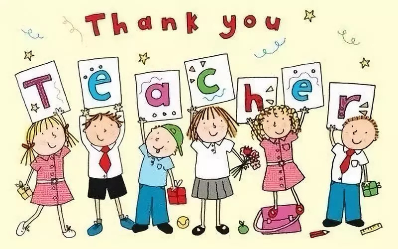 感谢老师的话简短 教师节感谢老师的话
