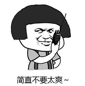 澳门新蒲京娱乐诚 5