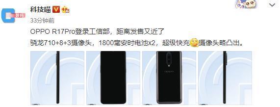 凤凰彩票app下载 2