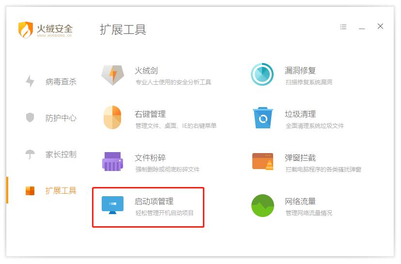澳门新葡亰官网app 12