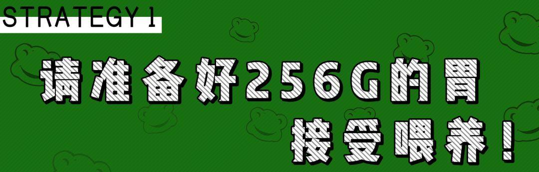 金沙手机娱乐网址 9