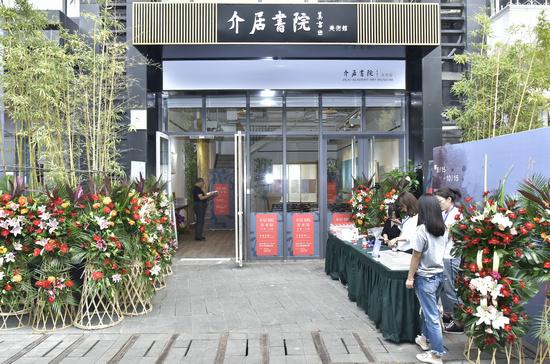 北京介居书院美术馆开馆展(沈鹏诗稿)在北京百子湾艺术街区隆重开幕