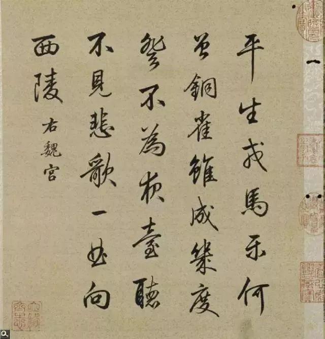 美高梅4858com 29
