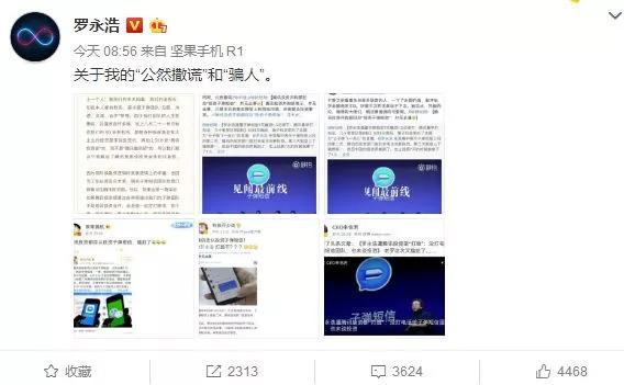 美高梅4858官方网站 1