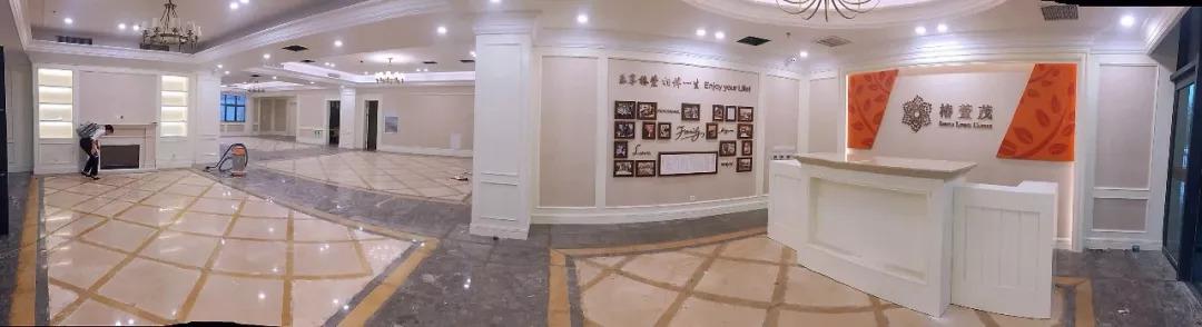 远洋·椿萱茂(天津东站)老年护理机构开业好礼,限时惠享