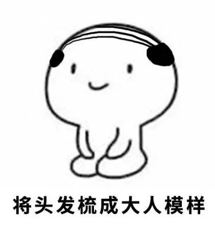 动漫 简笔画 卡通 漫画 手绘 头像 线稿 421_455