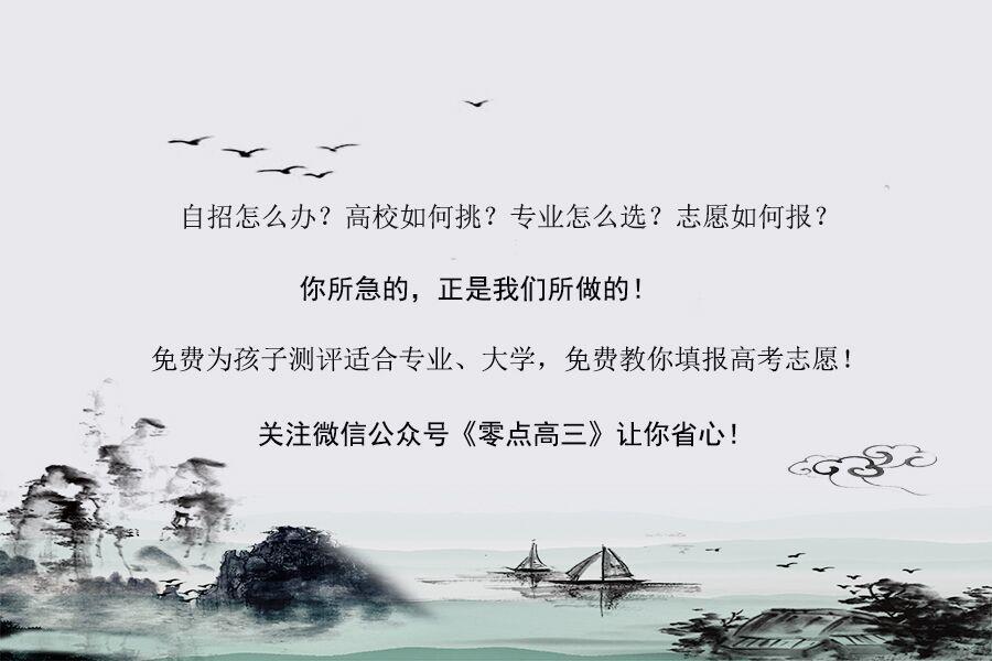 中国最牛逼的8所交通大学南北大PK,结果令人大感意外!