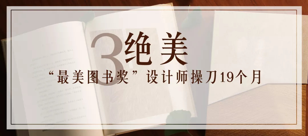 澳门蒲京娱乐 23