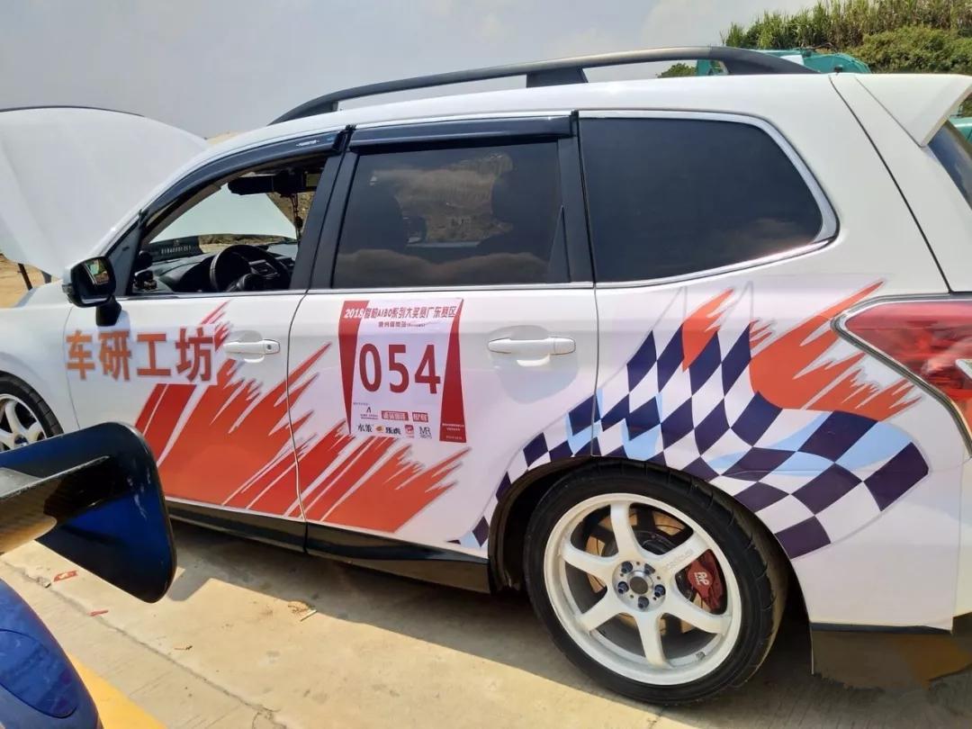 家用SUV摇身一变成了赛场利器广东车友斯巴鲁森林人改装案例