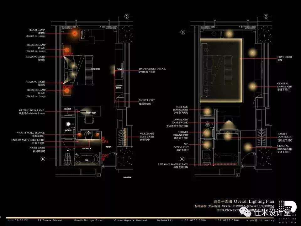关永权丨酒店灯光照片设计丨cad施工图 方案效果图丨1g丨第十八期