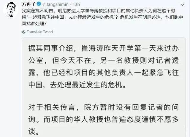 刘强东性侵案疑点重重,关键证人全部离开美国,事情越来越复杂