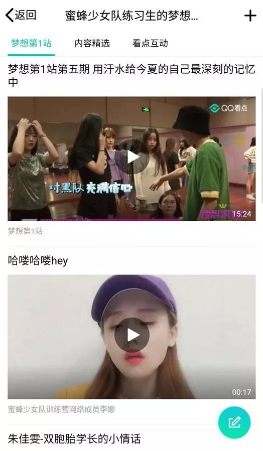 太阳2007娱乐官方网站 9