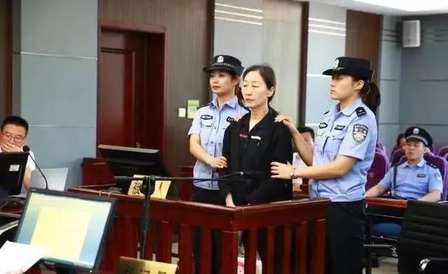 """从记者做到副厅级广电官员,她被指控""""自欺欺人""""受贿430万"""