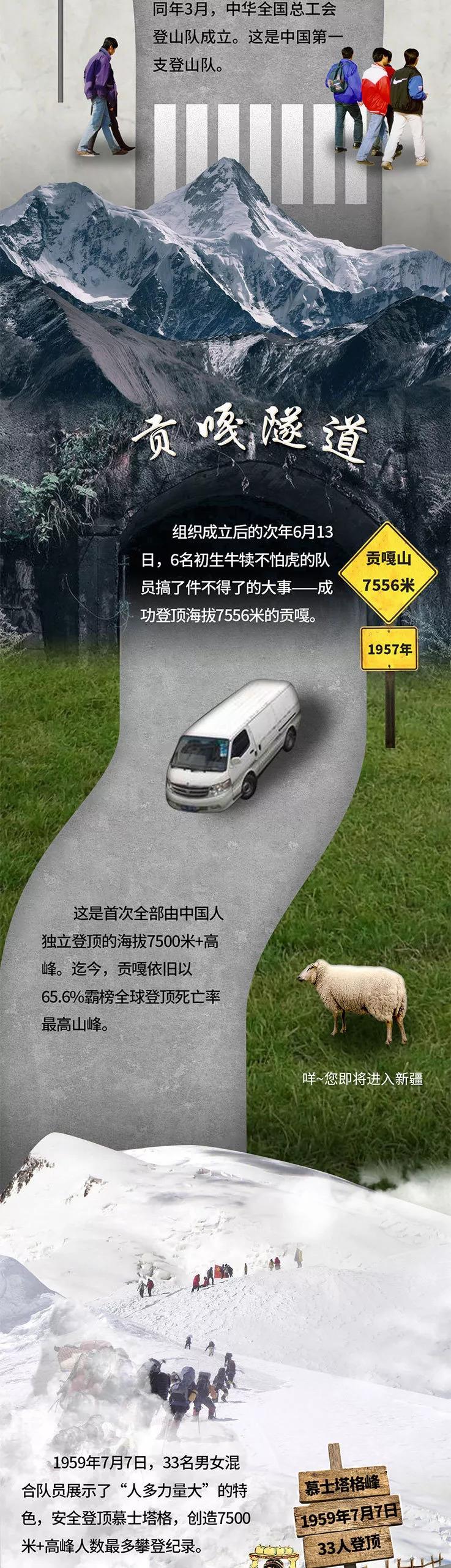永利娱乐官方网址 2