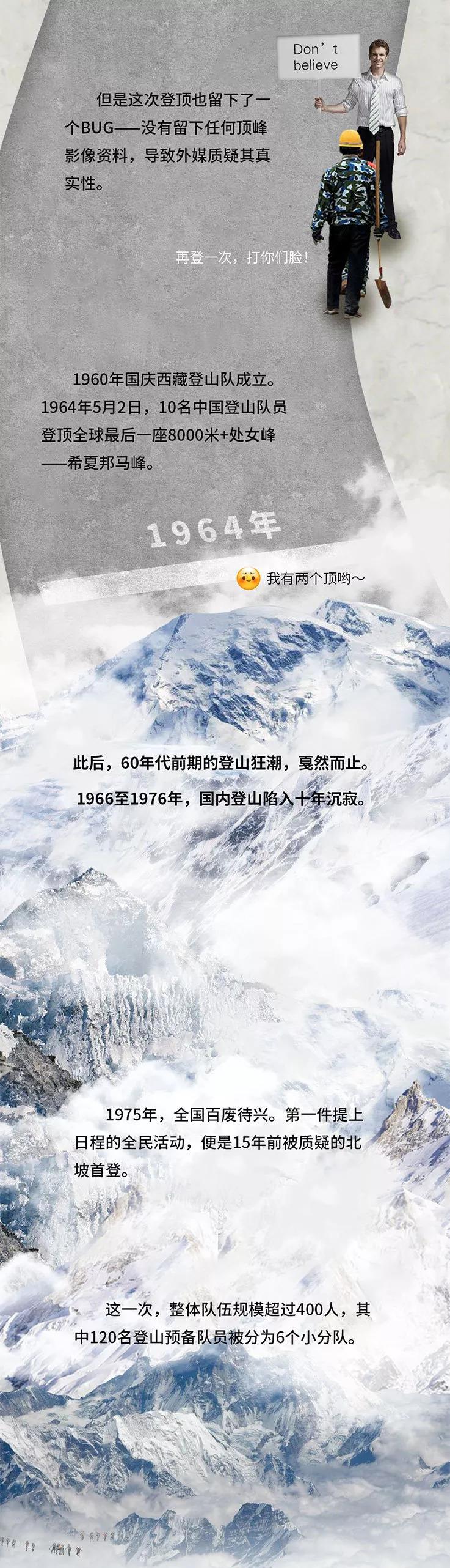 永利娱乐官方网址 6