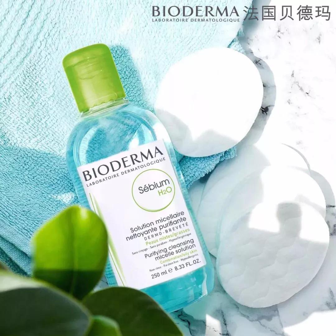好物 | 法国Bioderma贝德玛卸妆水,明星都在用