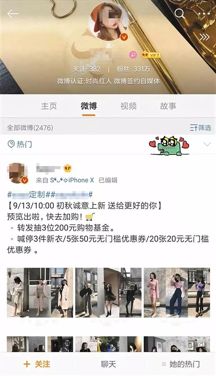 新浪微博二维码_山西中国教育