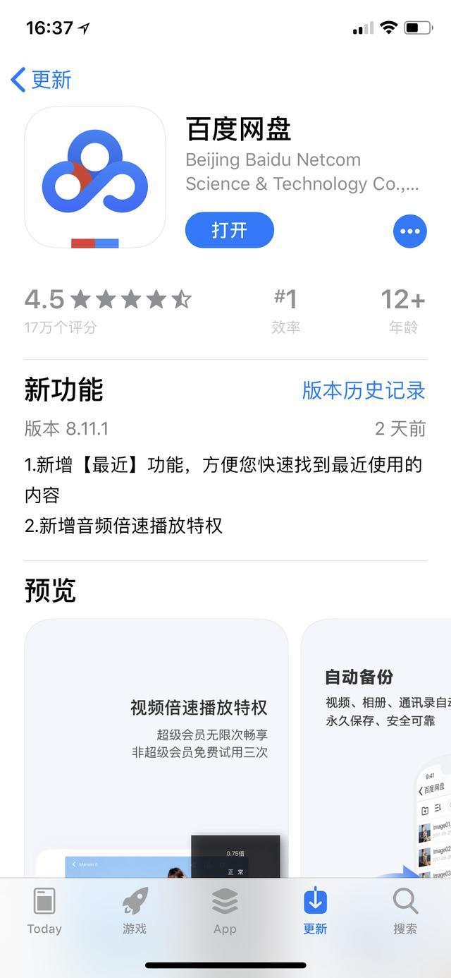 亚洲必赢76.net 4