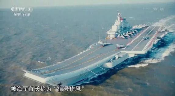 辽宁舰又有重大突破,极限容量令国人热血喷张