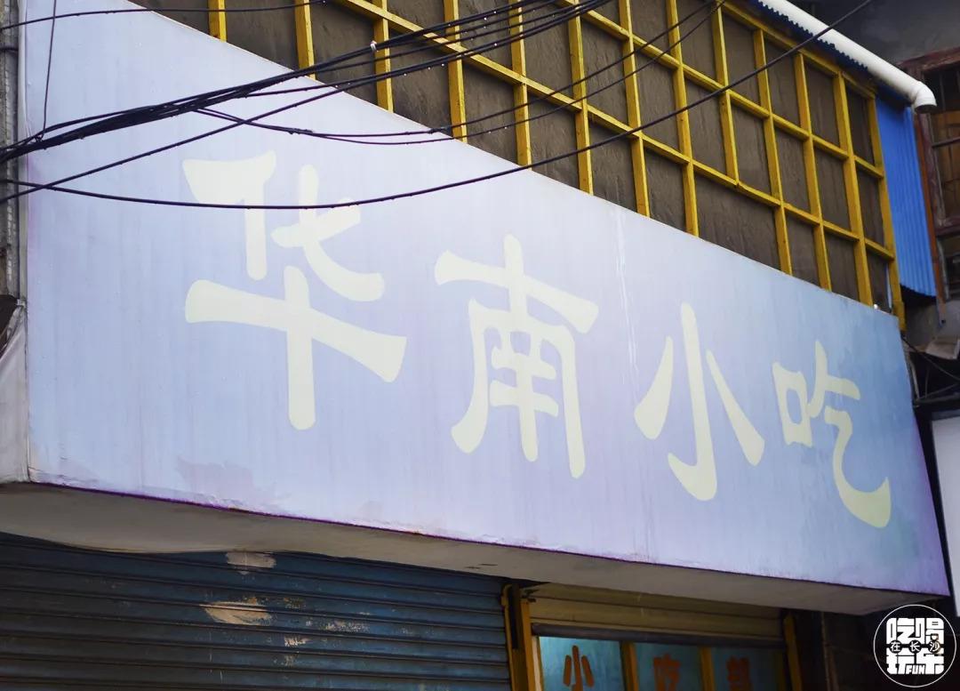必威体育 5