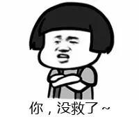 澳门新蒲京娱乐诚 19