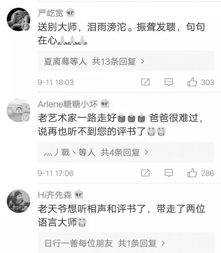 33彩票app下载手机安卓版 29