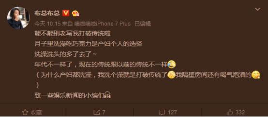 必威官网随行版 11