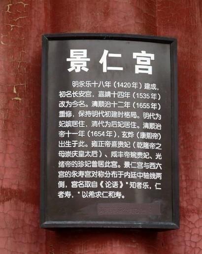 美高梅4858com 65