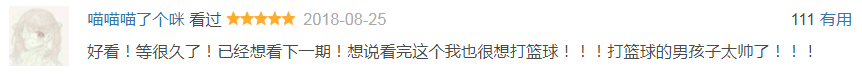 澳门新葡萄京娱乐 58