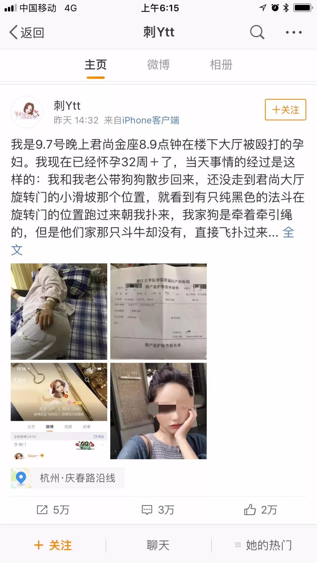 网红当街殴打孕妇!警方凌晨发布最新通报:违法行为基本查清;其母已被行政拘留