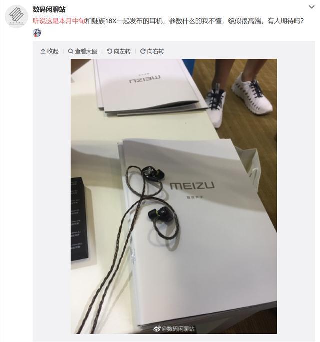 美高梅4858官方网站 10