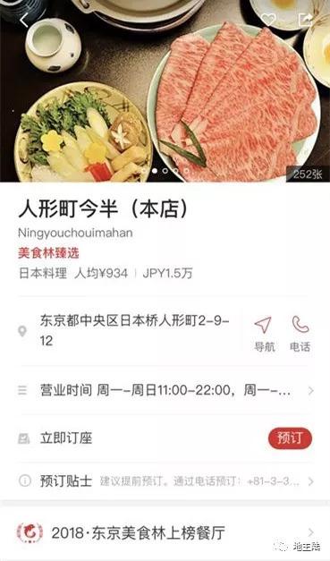 新普金官网 84