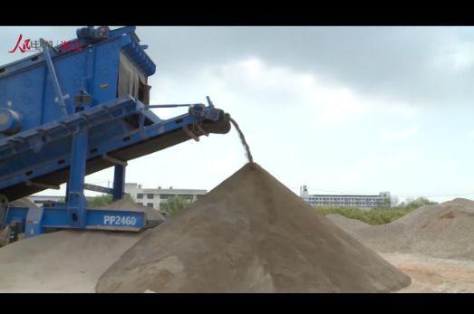 建筑垃圾资源化利用,从花钱埋到花钱买。