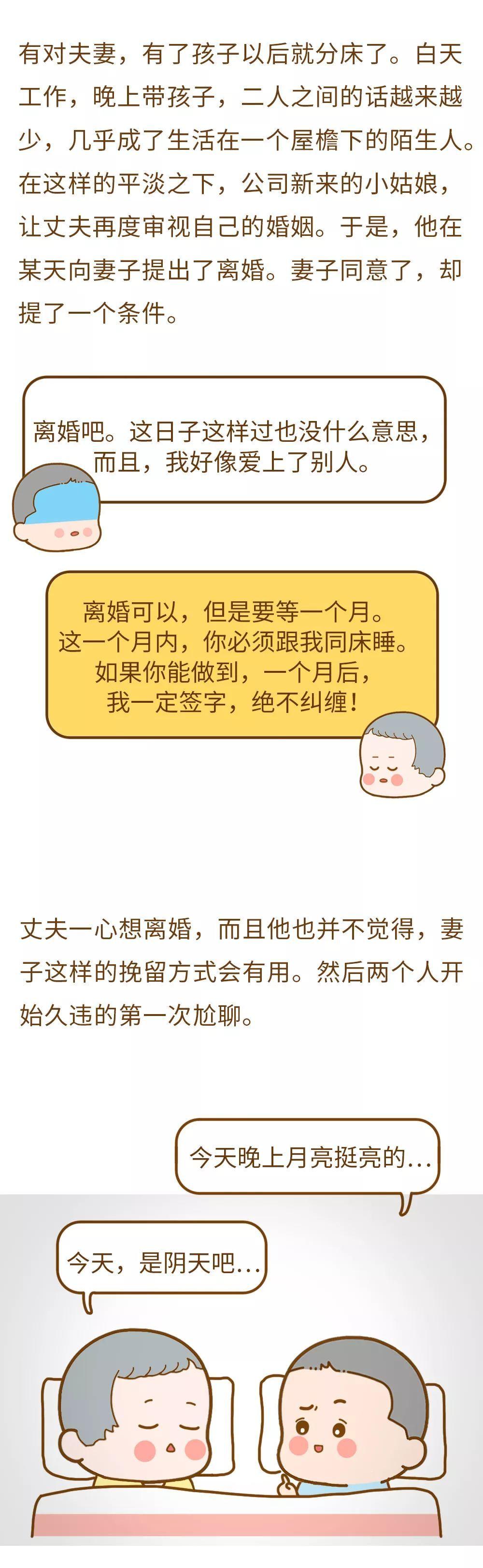 美高梅手机版官方网站 17