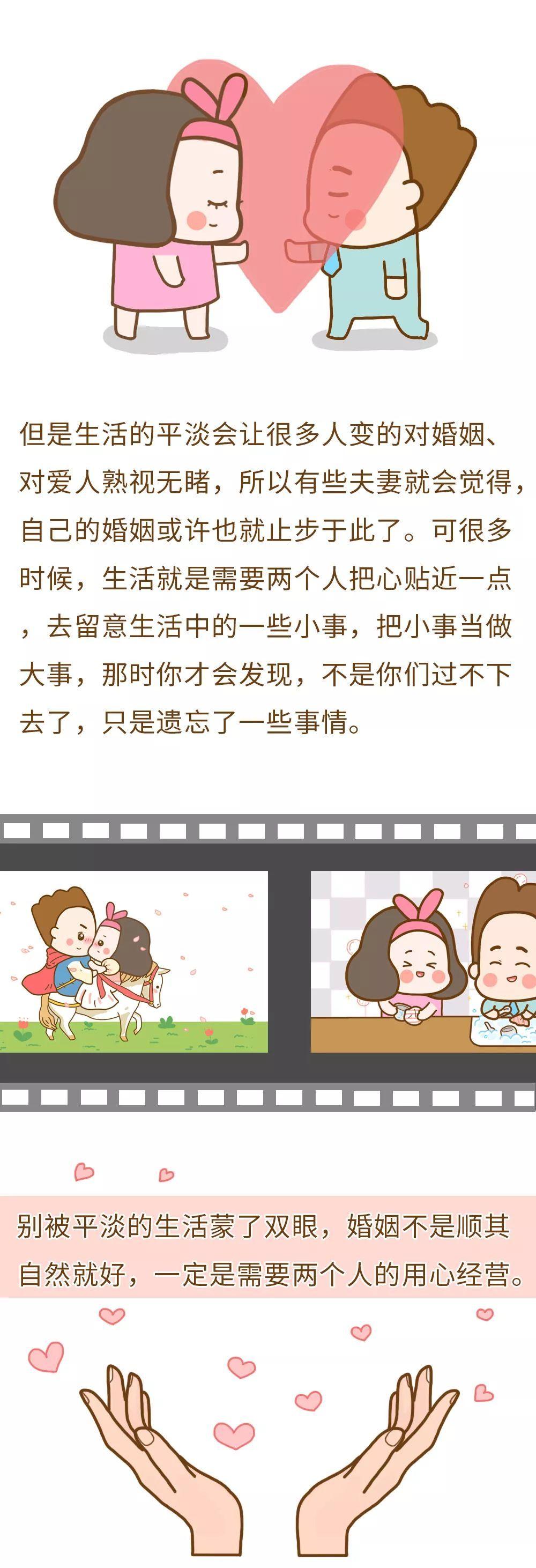 美高梅手机版官方网站 21