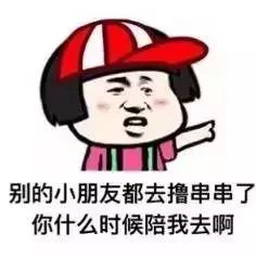 新莆京投注网站 10