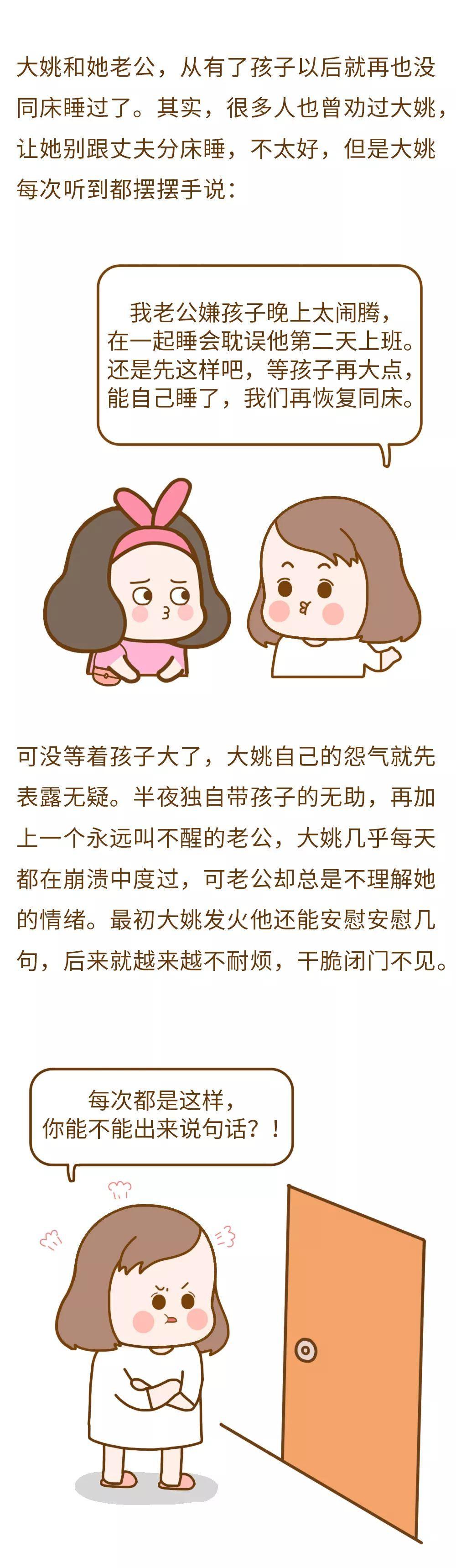 美高梅手机版官方网站 5