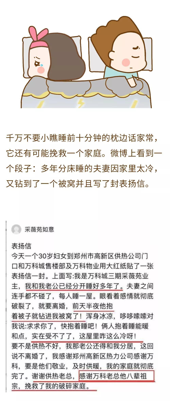 美高梅手机版官方网站 13