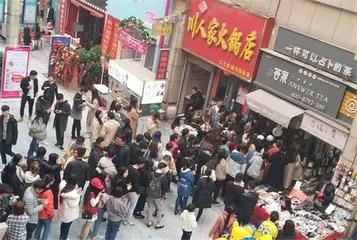 澳门新蒲京娱乐诚 3
