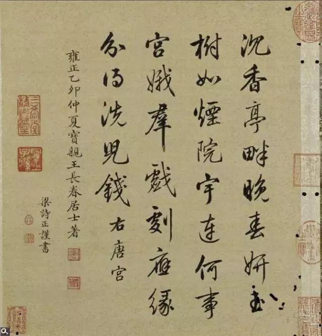 美高梅4858com 46