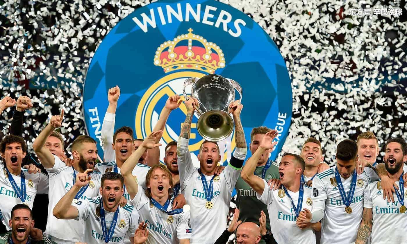 2017/18赛季,皇马在欧冠赛场上所向披靡,夺得了欧冠冠军,完成了三连冠图片
