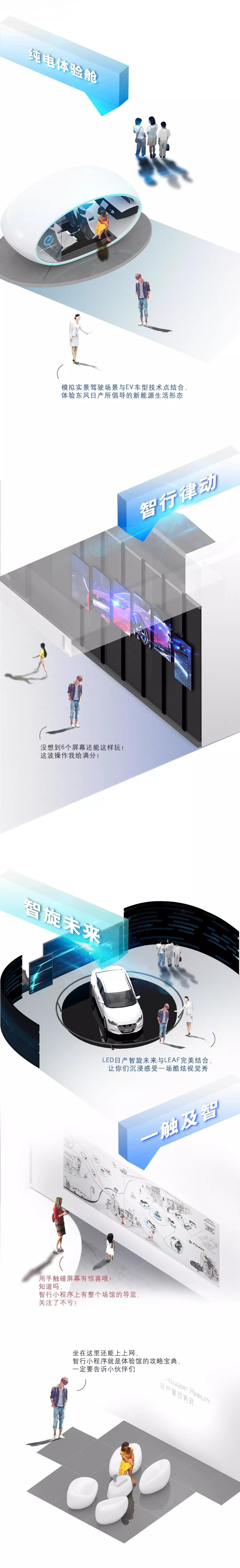 云顶国际网站 4
