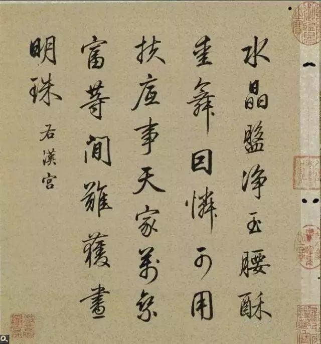美高梅4858com 25